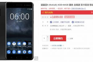 nokia 6 Specifications CES