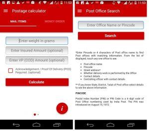 India post postinfo app
