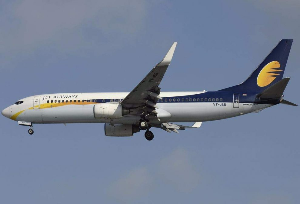Indian airlines Jet airways