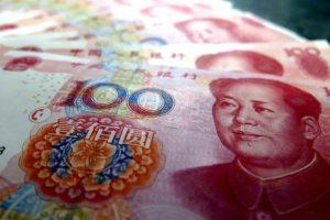CHina digital currency pilot basis